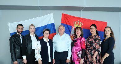 В Ростове-на-Дону появился Сербский культурный центр