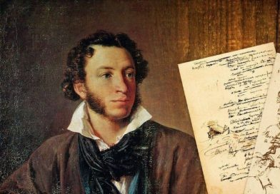 6 июня — Пушкинский день